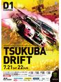 Round 5 TSUKUBA☆