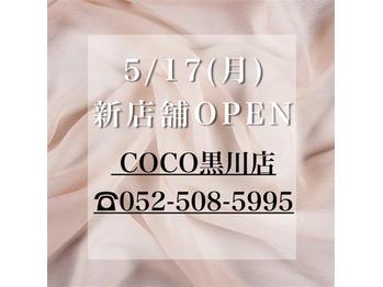 5/17 新店舗OPEN_20210508_1