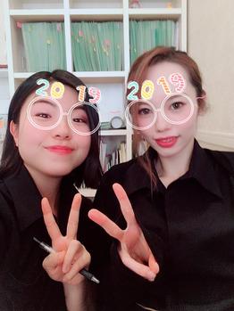 明けましておめでとうございます。2019☆☆_20190105_1