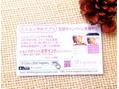 ☆お誕生日特典はアプリでGET!!☆