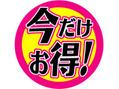秋のキャンペーン★