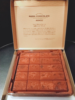 チョコレート_20200215_2