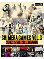 CHIMERA GAMES3☆