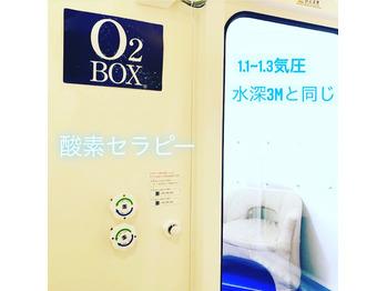 酸素セラピー☆_20210919_1