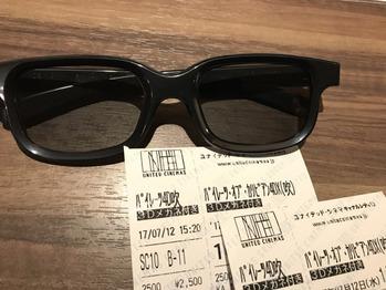 初4D映画_20170712_1
