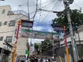 ローズジャスミン(RoseJasmine)プチお盆休みで大阪へ行ってきました♪