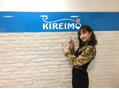 杉本美穂さんがKIREIMOにご来店くださいました♪
