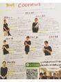 COO新聞♪
