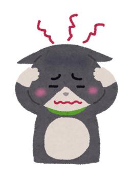 頭痛について_20200428_1