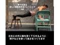 自宅でできるトレーニング【胸筋レベルUP】