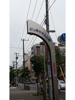 日暮里_20181008_1