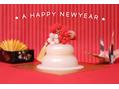 ◆◇ 謹 賀 新 年 ◇◆