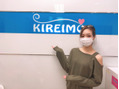 AINOさんがKIREIMOにご来店くださいました♪