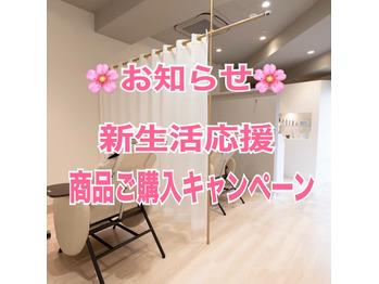 商品ご購入キャンペーン☆_20210408_1