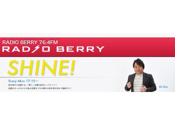 FM栃木・REDIO BERRYラジオ出演中♪新番組【SHAINE】_20160425_1