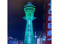 大阪府にお住まいのご新規様の予約受付開始します♪
