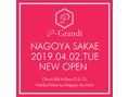 ☆名古屋栄に!p-Grandi 栄店 4月2日オープン決定☆