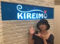 おりはらまよさんがKIREIMOにご来店くださいました♪