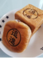 食欲の秋はパンも美味しい!