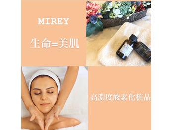 New Menu~MIREY~_20210508_2