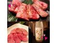 焼き肉・・☆