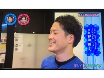 1/15(月)18:40頃から NHKの生中継