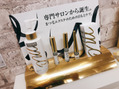 ☆お得なキャンペーン☆