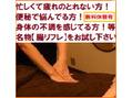 【腸リフレ】大好評~!無料体験してみて下さーい^^♪