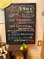 ☆9月、10月キャンペーン☆