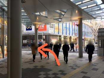 新店舗へのアクセス☆京急川崎駅より(写真付き)_20170213_1
