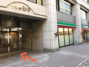 新店舗へのアクセス☆京急川崎駅より(写真付き)_20170213_3