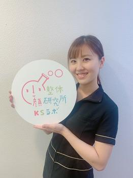 鈴木(百合子)オリジナルオプション☆_20201207_1