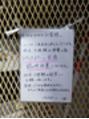 9.6胆振東部地震