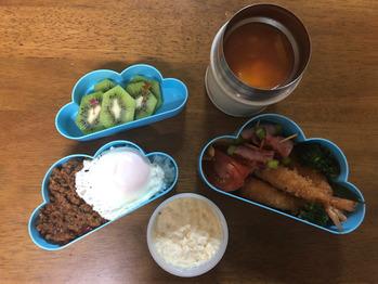 お弁当♪_20190614_4