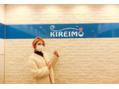 中丸 千愛 さんがKIREIMOにご来店くださいました♪