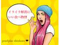 イライラ解消食べ物(*^^*)