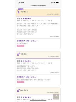 【目元分析×似合わせEye♪】お悩み解決サロンcrea_20190817_3