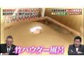 テレビNo.2