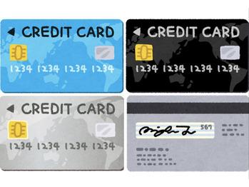 クレジットカードが使えるようになりました☆_20210522_1