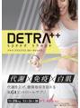 新商品!!DETRA ++ speed shape