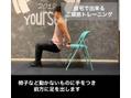 自宅でできるトレーニング【三頭筋】