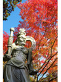 ●呑山観音寺の紅葉