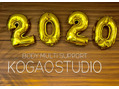 コガオスタジオ 二子玉川店(KOGAO STUDIO)明けましておめでとうございます^0^