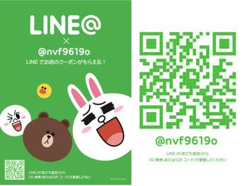 ★☆X'mas present campaign☆★_20171204_2