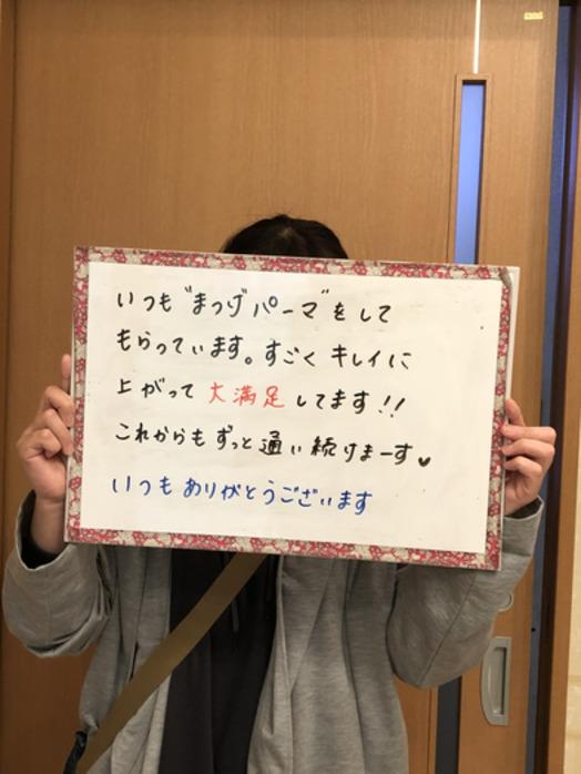 目力アップ_20201022_1