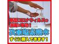 ※次亜塩素酸水!!!発売!!!☆