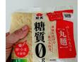 糖質0麺♪