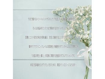 当店イチオシ☆_20201013_1