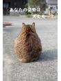 【猫背の方必見】