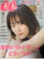 ☆★Can Cam 9月号☆★